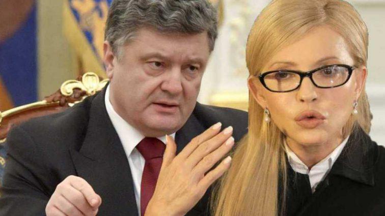 Не могут без разборок? У Порошенко отреагировали на заявление Тимошенко о создании «военного кабинета»