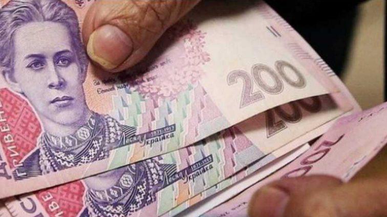 Пенсионеры в Украине смогут получать выплаты за умершего мужа или жену, узнайте детали
