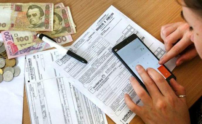 В Украине могут компенсировать затраты на коммуналку тем кто не успел оформить субсидии: Что нужно знать каждому