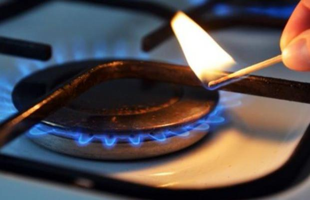 Кабмин принял решение о тарифа на газ: осталась всего неделя