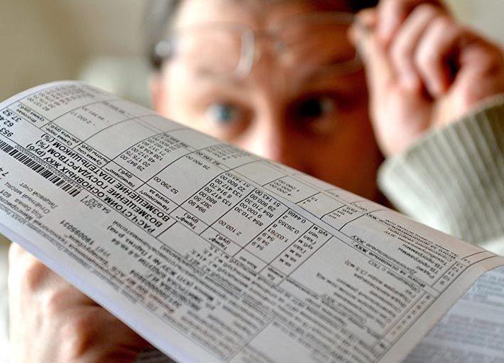 Семьи людей которые работают за границей, могут получить субсидию: при каких условиях и что нужно знать украинцам