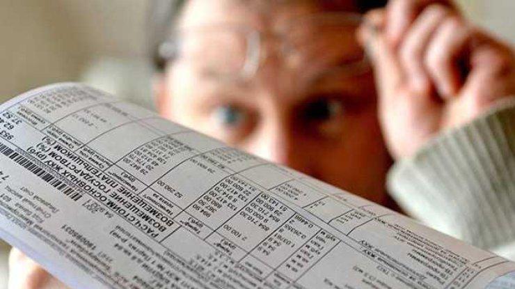 Право на льготы: кого из украинцев лишат пособия на оплату «коммуналки»