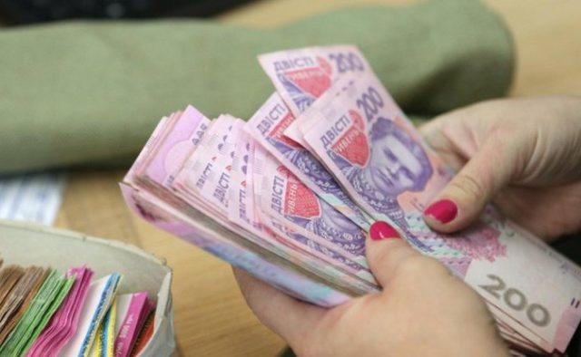 Надо будет заплатить за всех: Для украинцев подготовили новые сюрпризы, что нужно знать каждому