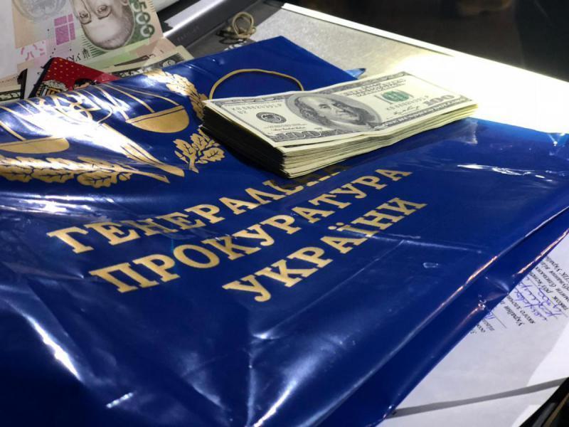 Поймали » на горячем »: прокурора ГПУ задержали на взятке