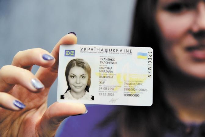 Уже с 1 ноября! Украинцам можно обменять паспорт на ID-карту