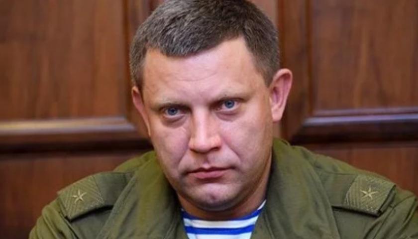Этого не может быть! Журналист указал на важные детали в ликвидации Захарченко