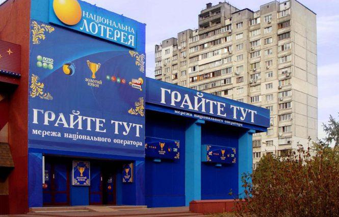 Сколько денег БП Порошенко получит на выборах от азартных игр? Всплыла скандальная информация