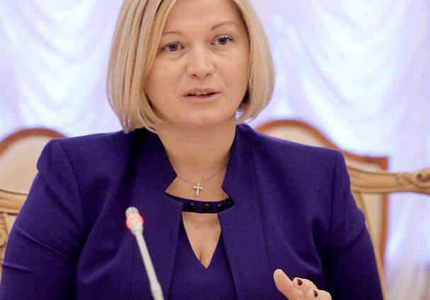 «Проходят они в напряженной обстановке»: Ирина Геращенко сделала неожиданное заявление