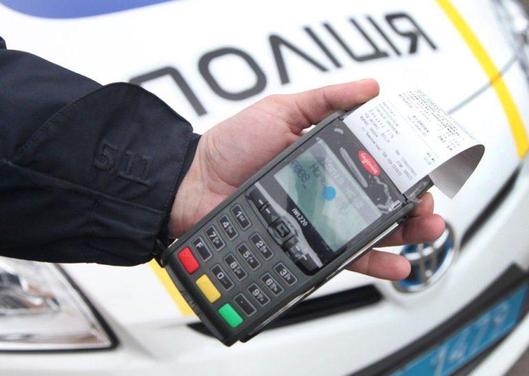 Уже сегодня: Водителей ждут новые штрафы на дорогах, нужно знать каждому