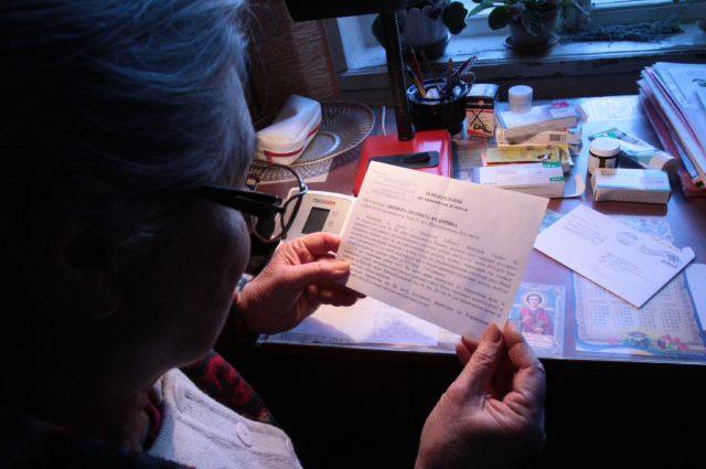 Люди, которые сдаются в аренду квартиры, не смогут получить субсидии: Власти решили «добить» украинцев