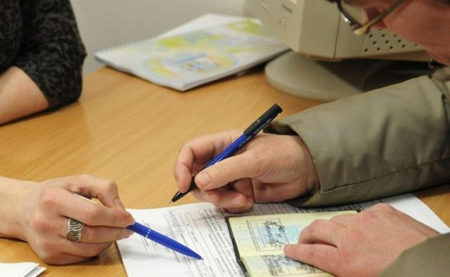Без субсидий останется большинство: Для заробитчан ввели новые правила