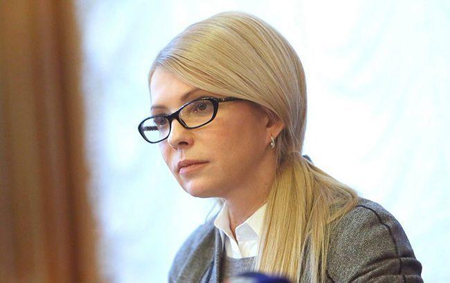 Хочу предупредить Порошенко! Тимошенко сделала эмоциональное обращение