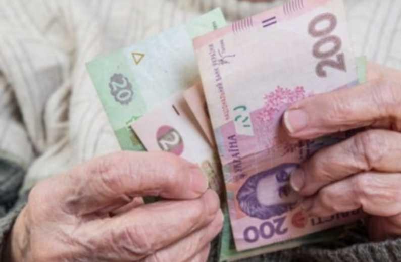 На 600 гривен для избранных: в Украине готовят новое повышение пенсий