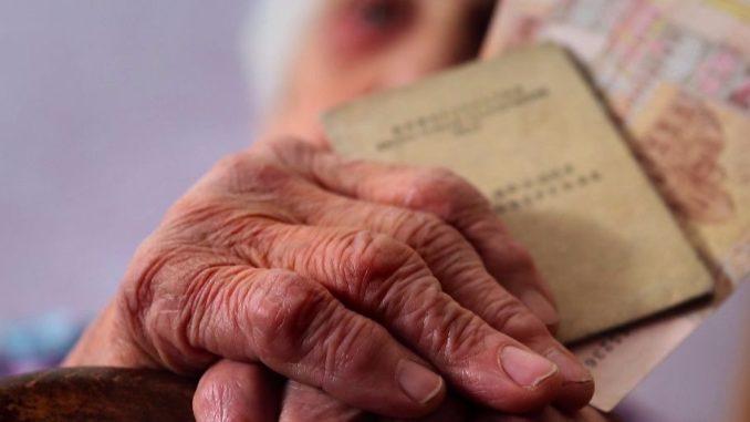 Уже с 1 января: «Укрпочта» больше не будет доставлять пенсии, что нужно знать украинцам