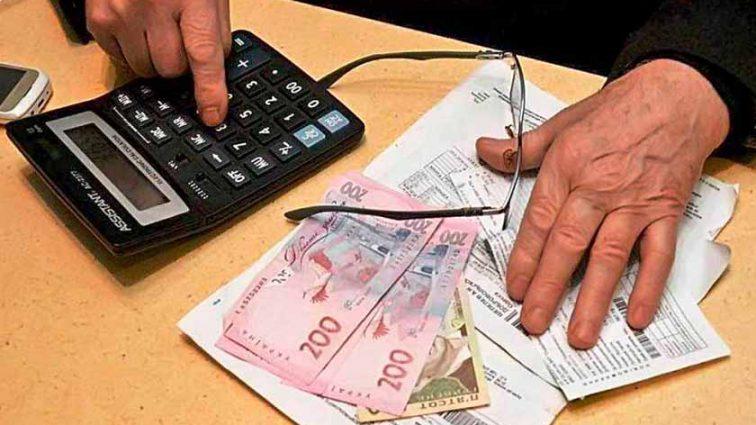«Украинцев обдерут до нитки»: Опять позволили отбирать квартиры за долги