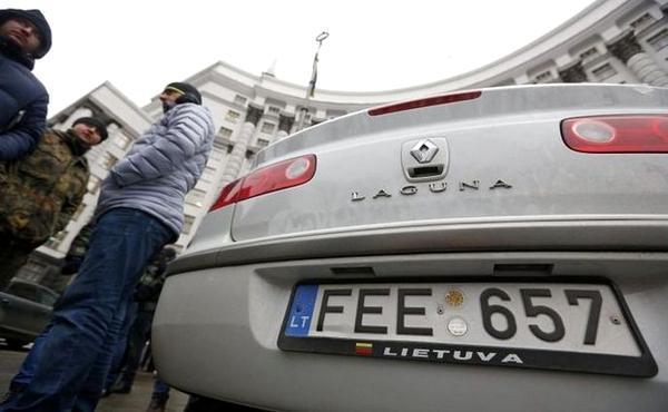 От 50 до 150 евро: Власть подготовила для владельцев евроблях очередной сюрприз