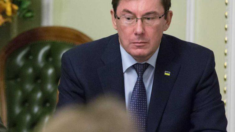 Луценко уходит в отставку, горячие подробности