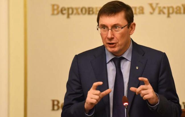 «Просто игра на публику и дешевый пиар»: Эксперт сделал скандальное заявление, через отставку Луценко