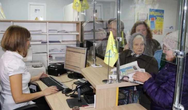 Без пенсий, писем и заплатить за коммунальные услуги: Стало известно как будет работать «Новая Укрпочта» с 1 января