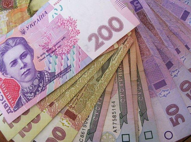 Затягивайте пояса потуже! В Украине повысят размеры налогов
