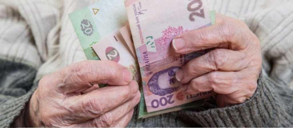 Пенсии будут? Сообщили о решении проблемы с доставкой пенсий в Украине