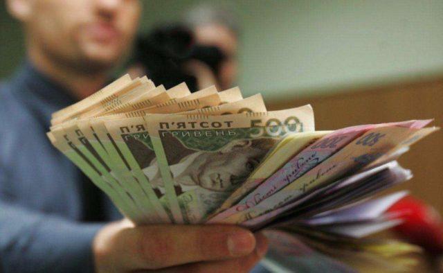 Резкое снижение заработных плат: власть приготовила украинцам неприятный сюрприз