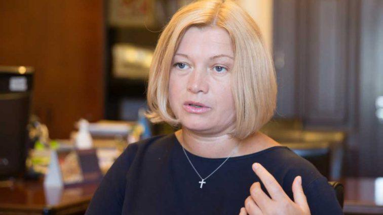 «Лидеров государств по мировой практике не вносят»: Геращенко сделала важное заявление