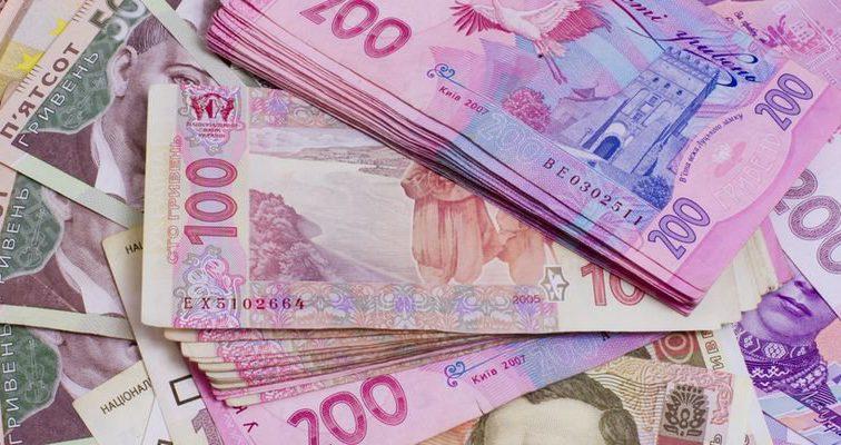 Украинцам «на руки» раздадут тысячи гривен: кому повезет и что нужно знать каждому