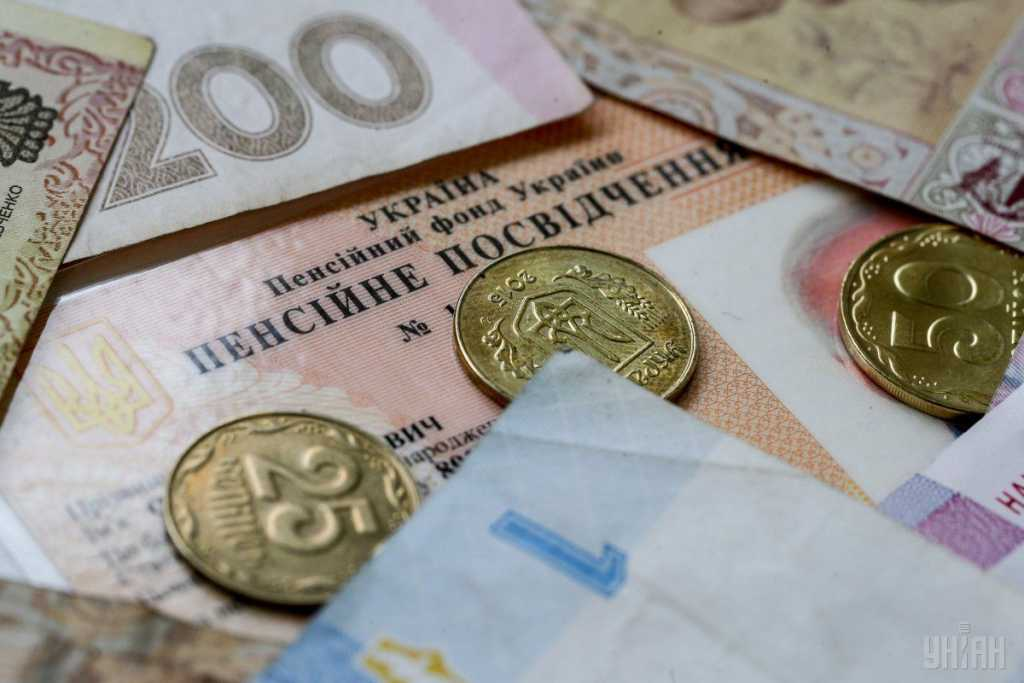 Новые пенсии, соцстандартах и тарифы: что изменится для украинцев уже в декабре