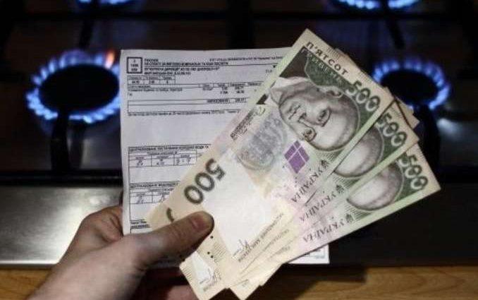 Тарифы на газ: для украинцев готовят новые неприятности