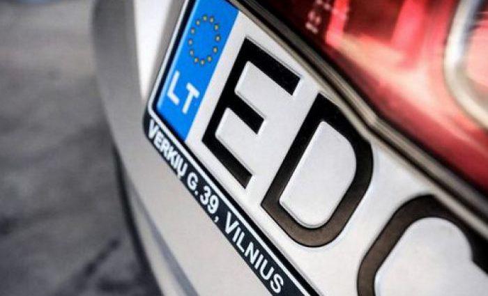 За «евробляхи» могут получить штрафы даже те, кто их не завозил: что нужно знать украинцам