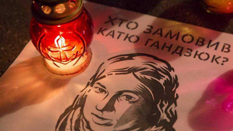 «Вы ее убили, целуйте могилу»: Разъяренные активисты набросились на Геращенко из-за смерти Гандзюк