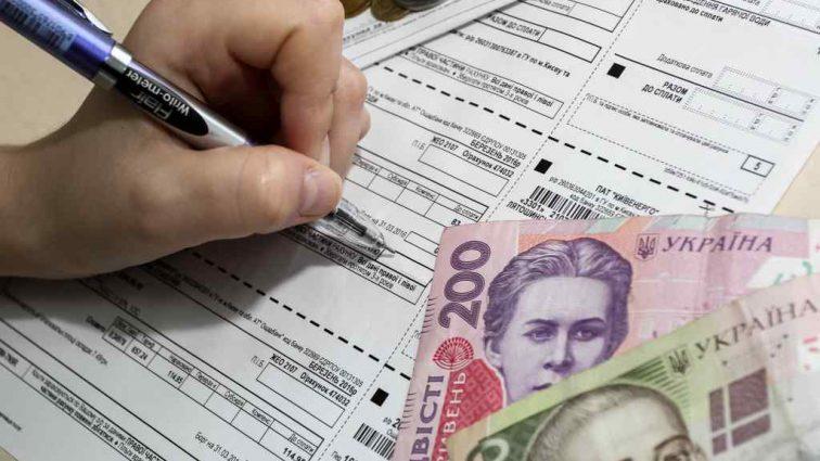 Переплачивать придется каждому: украинцам сообщили о повышении еще одних тарифов