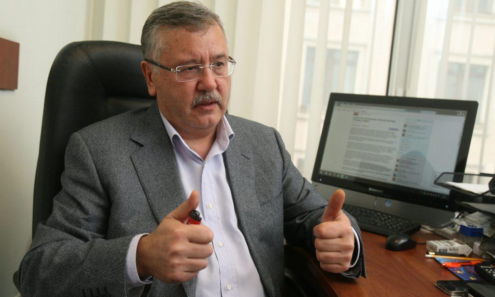 Гриценко разнес новый Бюджет-2019: Да заботиться о солдате нечестно!