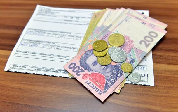 Коснется каждого: В Украине введут новые субсидии