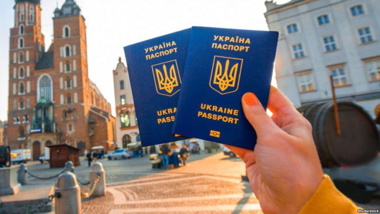 Новый безвиз для украинцев: на каких условиях можно будет попасть в страну-сказку