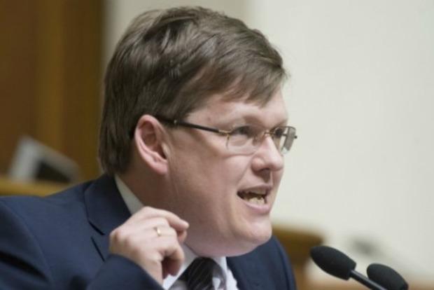 Розенко уточнил, повлияет ли военное положение на соцвыплаты, пенсии и зарплаты