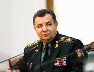 Это совсем не серьезно? Полторак ответил на угрозы России по Азову