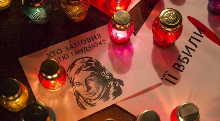 «Ее убили»: Ночью тысячи людей вышли на митинг из-за смерти Гандзюк