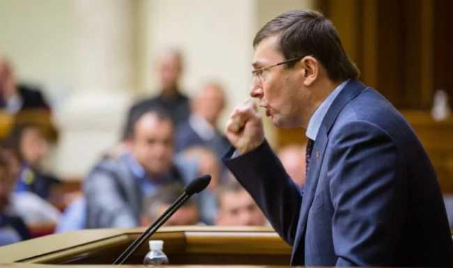 «Недоросль, у которого диарея мозга» Скандал в Раде, Луценко набросился на представителя «Самопомощи»