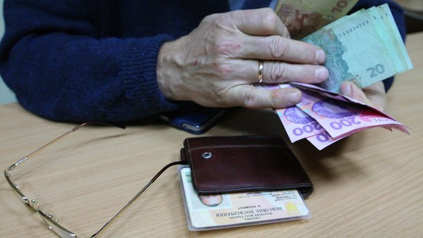 С 2019 году в Украине пенсии будут осовременивать автоматически: как будет работать и что нужно знать каждому