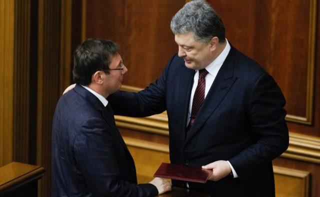 Отставка Луценко: Порошенко принял решение