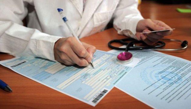 Заработает электронный реестр больничных: что изменится для украинцев и что нужно знать