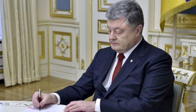 Порошенко ввел в действие решение СНБО о военном положении в Украине