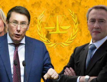 Луценко и Черновецкий подали в суд на Корупцию.Инфо: Шоу «Два Суда» (ВИДЕО)