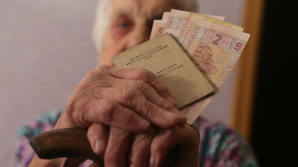 Перечисление пенсии в три этапа: как и кому повысят выплаты уже 1 декабря