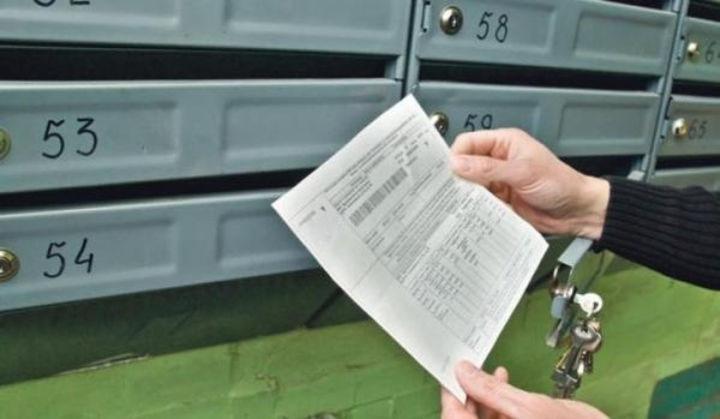 Будут по-новому наказывать за долги: уже с 1 декабря на украинцев ждут новые «сюрпризы»