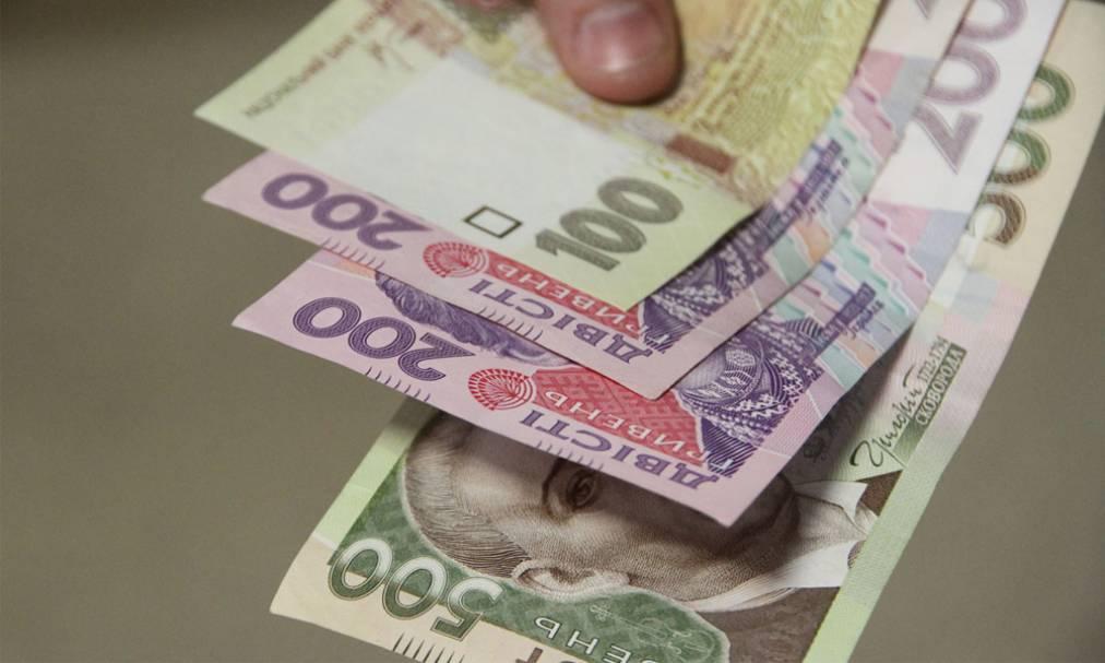 По 860 грн в месяц: украинцам увеличат выплаты, кому посчастливится