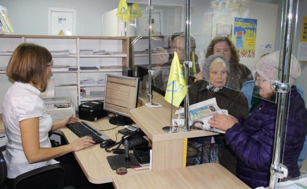 Уже с 1 января укрпочта прекратит доставку пенсий: как украинцам забрать свою пенсию и что нужно знать каждому