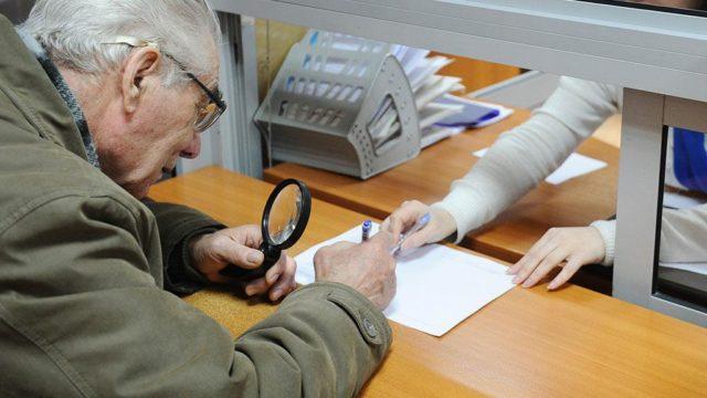 Вторая пенсия: кто и сколько будет получать в Украине